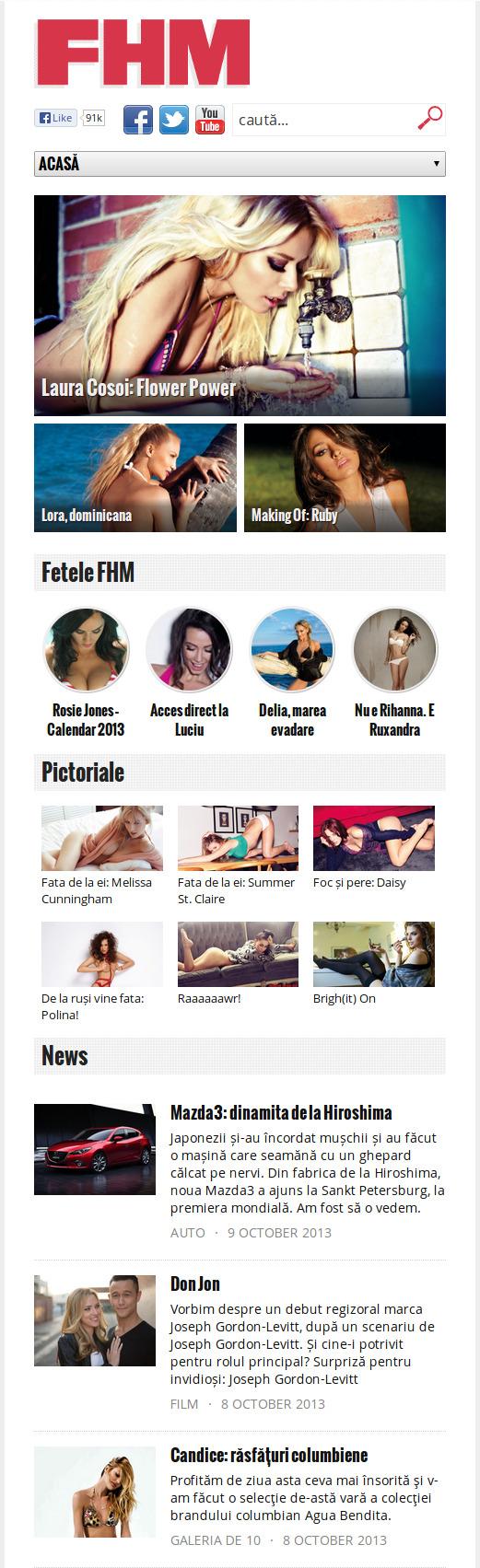 FHM.ro-tiny